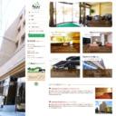 飛騨高山 - AYUN高山セントラルホテル