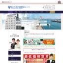 センターホテル三原