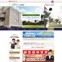 千葉県市原市 ビジネスホテル五井ヒルズ
