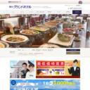市川グランドホテル | 公式ホームページ