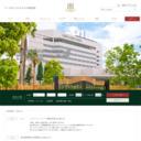 愛媛県 リーガロイヤルホテル新居浜