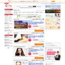 クーポンマーケット|OCNショッピング
