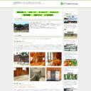 宇津峡公園 コテージ