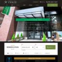 神戸 グリーンヒルホテル アーバン 公式サイト