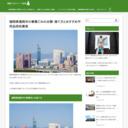 北九州第一ホテル 公式ホームページ
