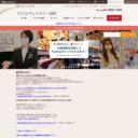 ホテルグレイスリー田町【公式サイト】