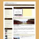 広島観光おすすめコース