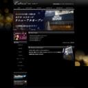 和歌山市のラブホテル ホテル エスタージ