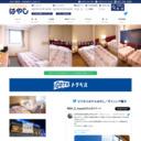 山口県下関市 ビジネスホテルはやし