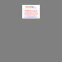 加賀市 料理民宿 志麻