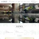 川口 天然温泉 ゆの郷公式サイト|Spa Nusa Dua