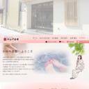 美又温泉 かめや旅館 公式サイト