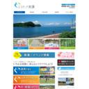 水俣公園.com