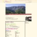 大山 民宿 弥山荘(みせん荘)