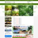 滋賀県長浜市 奥琵琶湖キャンプ場
