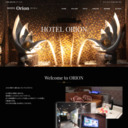 立川市 ホテル オリオン|オフィシャルサイト