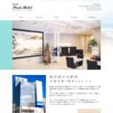 B&Bパークホテル鹿児島 (公式ホームページ)