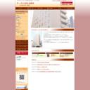 アーベントホテル厚木 | 公式サイト