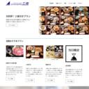 三重県 津市 ビジネスホテル三徳