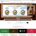 富山県 ホテルセブンセブン高岡