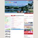 福島県白河観光情報 | 行って!みっぺ!白河