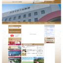 魚津市 [公式サイト] 魚津スカイホテル