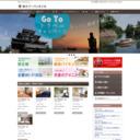松江市 松江アーバンホテル