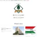 ビジネスホテル「ホテルサンオーク」