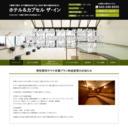 千葉県千葉市カプセルホテル ザ・イン