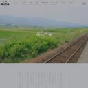 南阿蘇 ペンション 北海道の輝き ティンクナ