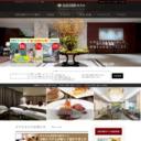香川県 高松国際ホテル
