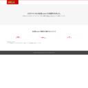 品川区 東京バニアンホテル