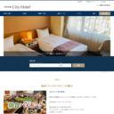 鳥取市 鳥取シティホテル