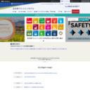 長崎県 佐世保ワシントンホテル【公式サイト】