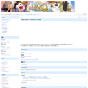 Natal Online -ナタルオンライン- Wiki