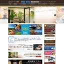 ホテルアーバント静岡 公式サイト