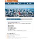 格安のマンスリーマンションを東京都心部で提供。