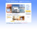 和歌山県 田辺市 パークサイドホテル