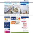 エアラインホテル/宮崎市ホテル【公式サイト】