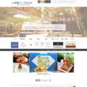 赤穂パークホテル オフィシャルサイト