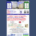 ホテルα-1(アルファーワン)富山駅前・富山荒町