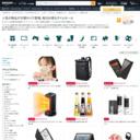 タイムセール  - Amazon.co.jp