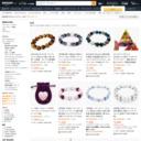 パワーストーン : Amazon.co.jp