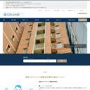 アンカーホテル博多(公式サイト)