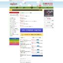 鳥取市賀露港 渡部旅館