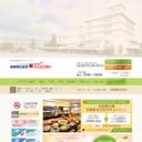 南田温泉 ホテルアップルランド 【公式HP】