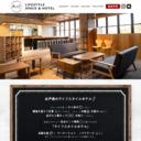 水戸 ホテルアークビジネス