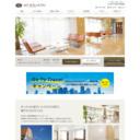 栗東市 アートリッツホテル 公式サイト