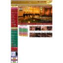 カプセルホテル&サウナ:池袋プラザ