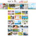 佐賀県 佐賀の観光情報:あそぼーさが
